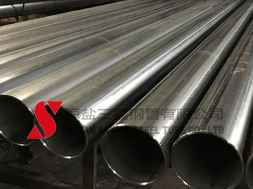 China Rigid Mechanical Seam Welded Tube , Cold Drawn Welded Tubes ASTM / DIN Standard factory