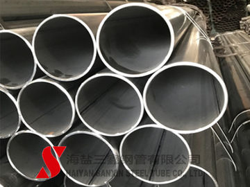 China High Strength Welded Steel Tube 1 - 35Mm Thickness Round Section Shape factory