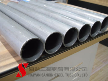 China SANXIN Cold Drawn Welded Steel Tube Oil Surface Treatment ASTM / DIN Standard distributor